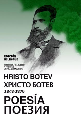 hr_botev_es