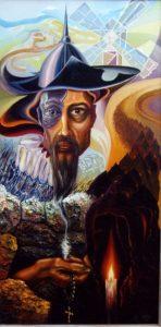 Дон Кихот. Инквизиция